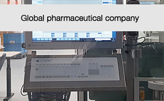 Global pharmaceutical company